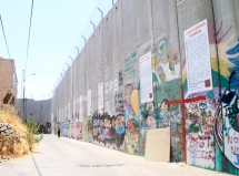 Israel's Wall in the West Bank