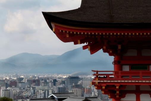 Overlooking Kyoto