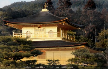 The gold-plated temple