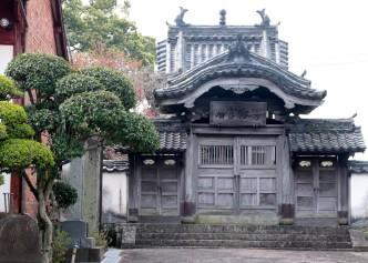 Tohmeizan Kofukuji